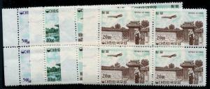 HERRICKSTAMP KOREA Sc.# C27-30 Scarce 1962 Stamps Marginal Blocks of Four