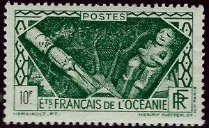 French Polynesia Sc #115 MNH VF...Polynesia is Unique!