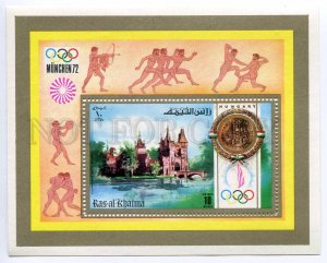 266595 RAS EL KHAIMA 1972 year Olympics in Munich mint S/S
