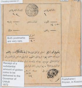 64364 - TURKEY Ottoman Empire -  POSTAL HISTORY -  RECEIPT  for GOLD COINS 1872