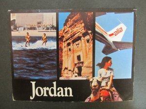6268 Amateur Radio QSL Card Jordan