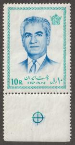 Persian/Iran stamp, Scott# 1771, Mint never hinged, selvedge, Shaw type of 1971