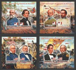 PE99-102 2011 MALI 150TH ANNIVERSARY OF THE CIVIL WAR LEADERS LINCOLN 4BL MNH
