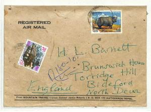 NEPAL Registered Commercial Air Mail PRINTED COVER Devon c1975 {samwells}SS87