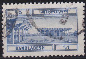 Bangladesh, Kamalapur Railway Station, Sc. 241, Used