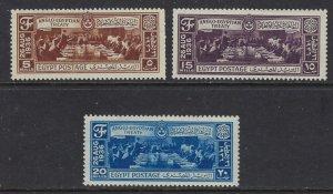 Egypt 203-05 MNH 1936 Anglo-Egyptian Treaty (ap6570)