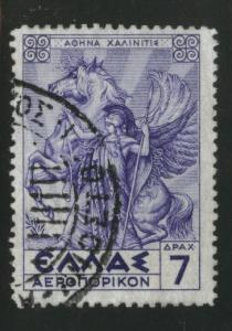 GREECE Scott C25 used 1935 Airmail stamp CV$7.25