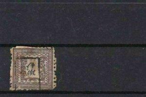 EARLY CLASSIC JAPAN  STAMP 1872 ½ SEN    CAT £130     REF 6721