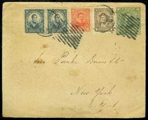 EDW1949SELL : CHILE Nice 1917 Uprated stamped Envelope to USA.