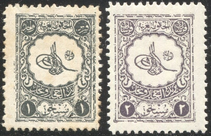 SAUDI ARABIA  1927 Sc J22-23 MLH  F-VF Postage Due set