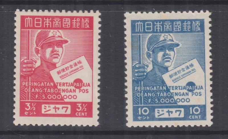 NETHERLANDS INDIES, JAPANESE OCCUPATION, JAVA, 1943 Savings Campaign pair, mnh.