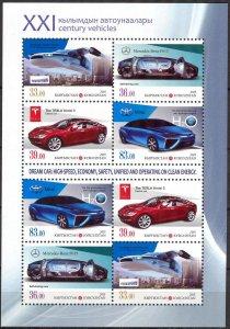 Kyrgyzstan 2015 Cars of XXI Century sheet of 8 MNH