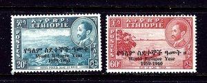 Ethiopia 355-56 MNH 1960 World Refugee Year overprint   #2