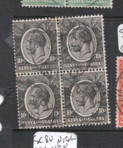 Kenya & Uganda SG 80block of Four Nairobi CDS VFU (5dhe)