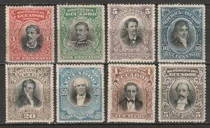 Ecuador 1901 Sc 145-52 set MH* some disturbed gum
