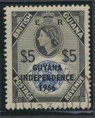 Guyana Independence 1966 SG 384 Mint Hinged