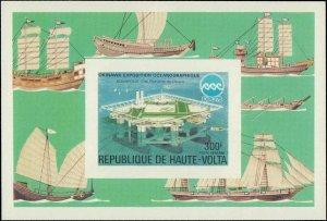 Burkina Faso #375-378, C223-C224, Complete Set(6) + Souvenir Sheet, Imperfora...