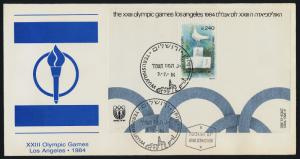 Israel 884 on FDC - Summer Olympics, Dove, Bird