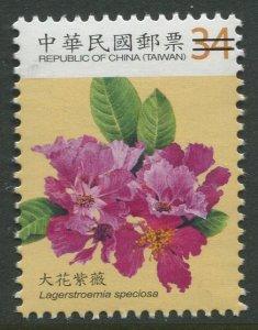 STAMP STATION PERTH Taiwan #3908 Specimen 2010 MNH CV$