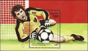 Football World Cup, Italy (1990) (I) (162A) (MNH)