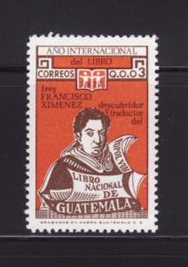 Guatemala 425 MNH Brother Francisco Ximénez (E)