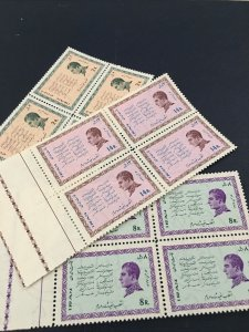 Middle East, MNH  **, P, 1968,Sc#1462-4,white Revolutions, List Of 12 Reform Law