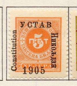 Montenegro 1905 Early Issue Fine Mint Hinged 5h. Optd 1905 182198