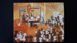 Disney - Redonda 1982. - Christmas ** MNH Block