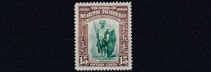 NORTH BORNEO  1939  S G 311     15C  BLUE & BROWN    MH