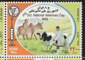 Persian stamp, Scott# 3043, MNH, VF, single stamp, #3043