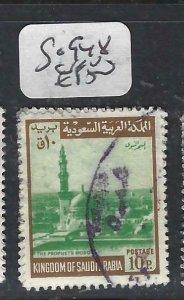 SAUDI ARABIA (P2506B) SG 948  VFU