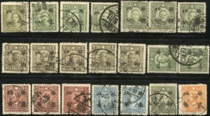 CHINA  1942 North China Japanese Occupation Hwa Pei, 21 used stamps, F-VF