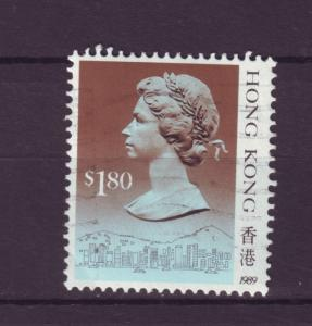 J9880 JL stamps 1988 hong kong used #533a queen