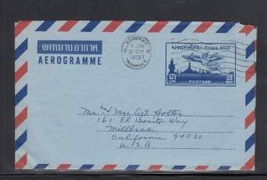 Thailand Aerogramme to USA 1970
