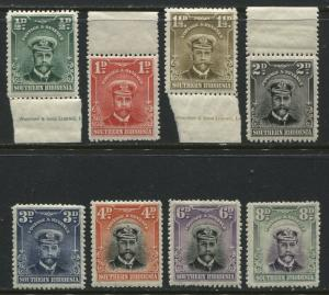Southern Rhodesia KGV 1924 1/2d to 8d mint o.g.
