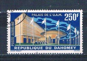 Dahomey C18 Used Palace 1963 (MV0155)