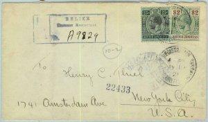 BK0415 - British Honduras - POSTAL HISTORY - High Franking on REGISTERED COVER