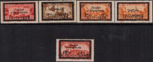 Alexandretta 1938 SC 13-17 Mint SCV $242.50 Set
