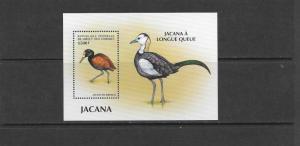 BIRDS - COMORO ISLANDS #854