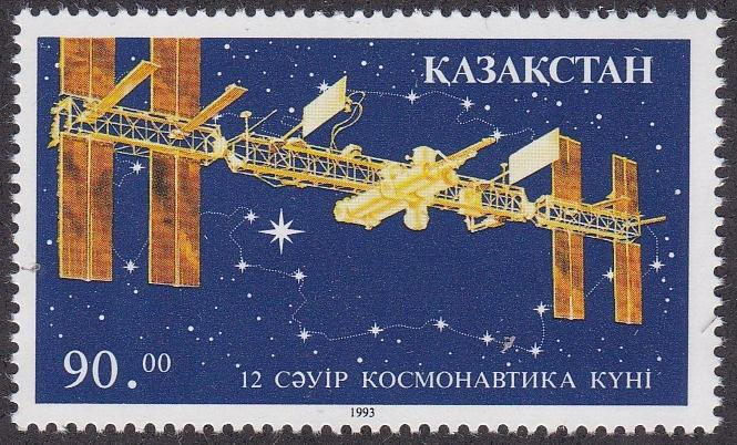 Kazakhstan # 37, Cosmonauts Day, Space Station, NH, 1/2 Cat.