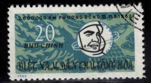 North Viet Nam Scott 259 Used Space stamp
