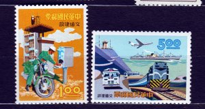 J22946 JLstamps 1967 taiwan set mlh #1511-2 transportation