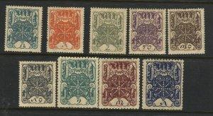 Tannu Tuva #2-10   Mint VF 1926   PD