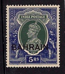 Bahrain 1938-41 George VI Definitive 5Rs India optd.