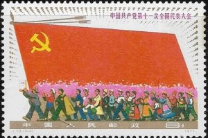 Peoples Republic of China11th National Congress SC# 1356 MNH Cat $19.00