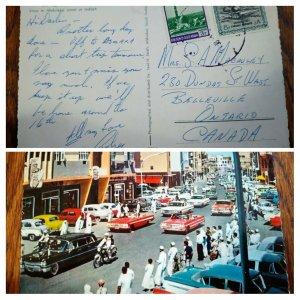 "VERY RARE SAUDI ARABIA 1966 ""KING FAISAL"" MOTORCADE PASSING ABDUL AZIZ STREET"