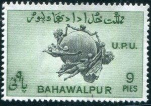 Bahawalpur Sc#26 Used