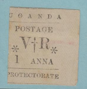 UGANDA 61 MINT HINGED NO GUM BUT NO OTHER FAULTS EXTRA FINE !