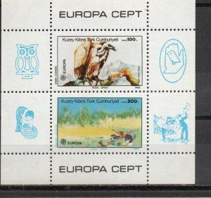 Turkish Cyprus 181 MNH .
