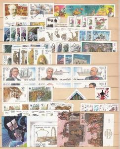 Russia Scott 6129a-6191 Mint NH no mini-sheets - see description